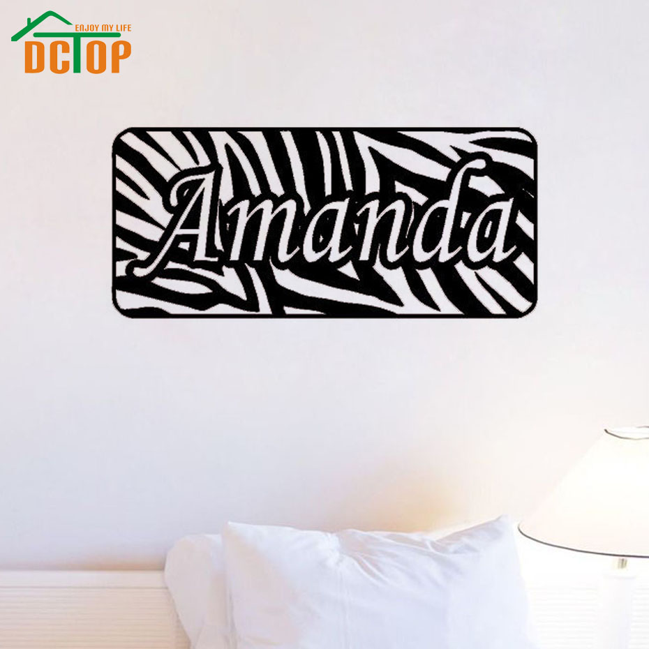 DCTOP RECTANGLE Personalized Zebra Stripe Name Vinyl Wall Decal Sticker  Animal Print Bedroom Kids Kitty Cat