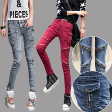 Women Cargo Pocket Jeans Slim Femme Woman Cotton Harem Denim Pant Womens Punk Hip Hop Zipper Biker Jeans Hip Hop Black Blue Grey(China)