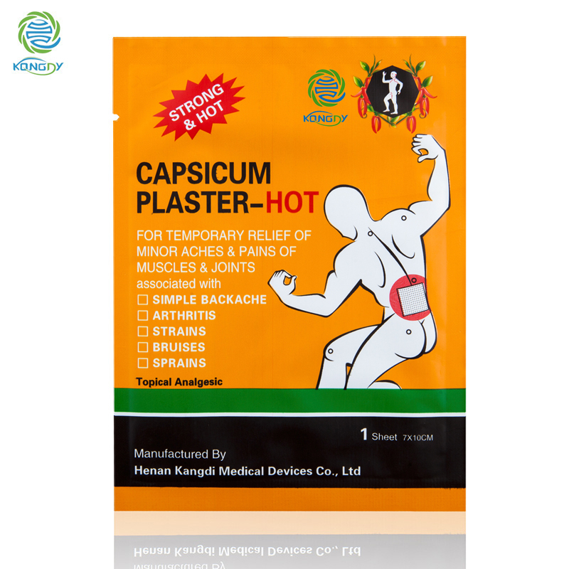 Hot Selling Chinese Herbal Plaster 10 Pieces/lot KONGDY  Health Care Medical Capsicum Plaster for Neck Shoulder Pain Relieving nicorette coated gum 2mg 100 pieces fresh mint personal healthcare health care