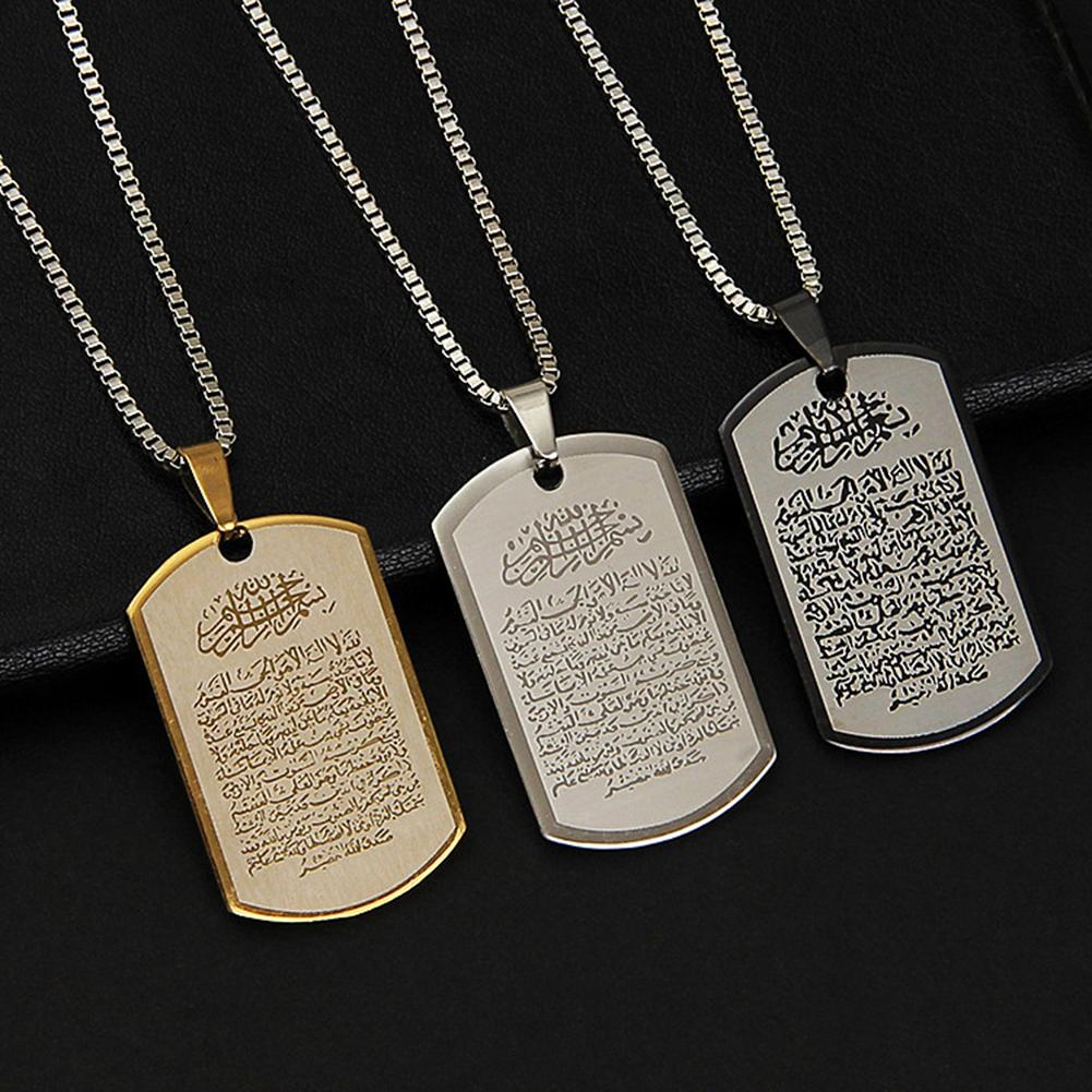 Muslim Islam Quran Scriptures Dog Tag Chain Pendant Stainless Steel Necklace Gift Hot