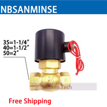 NBSANMINSE High Temperature Steam Valve US 1-1/4 1-1/2 2 Brass Solenoid Valve Air Valve for Water Oil Air Gas 2018