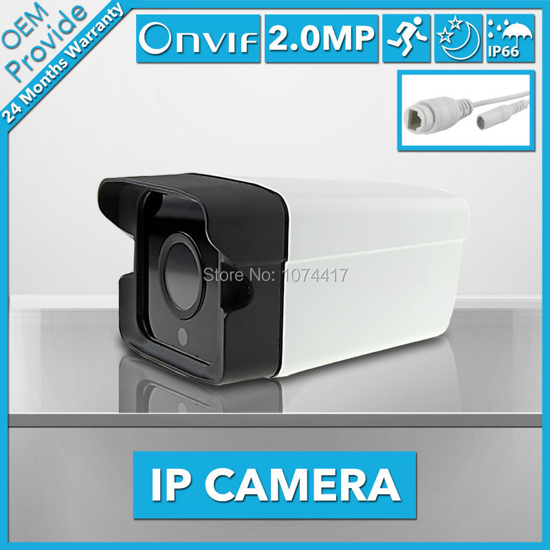 FL-W-IP2200PA-E New Housing 2.0 MP CCTV System P2P Onvif Waterproof Night Vision 1080P IR Cut Filter Security IP Camera