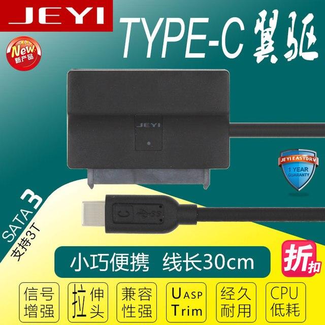 JEYI Q3dc EasyDrv véritable TYPE-C USB3.0 lecteur SATA3 ligne de disque dur Jmicron JMS578 maître à 22Pin câble de données USB3.1 5.5mm Port cc