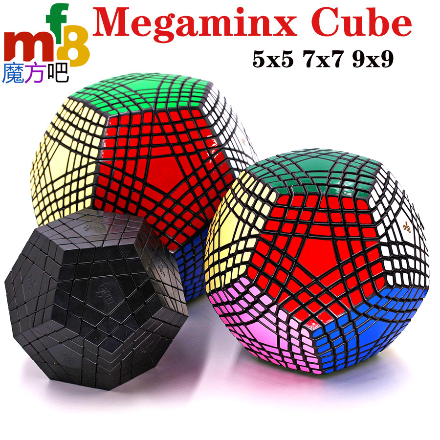 Magic Cube puzzle mf8 megamin x megaminxeds cube GigaMinx 5x5 7x7 9x9 dodecahedron level master collection