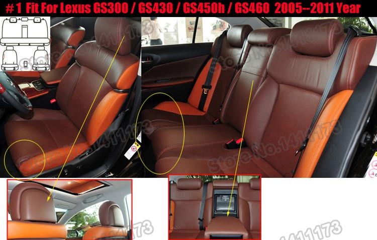 JK-CFE273 CAR SEATS (1)