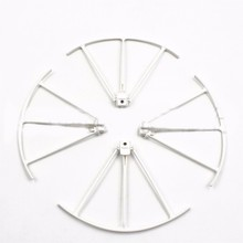 Hot sell original Propeller protection cover SYMA X5UC X5UW RC  Drone  Quadcopter spare part Blade guard