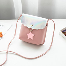 Women Laser Solid Star Shoulder Bag Small Round Handbag Phone Coin Bag High Quality bags 2018 for women