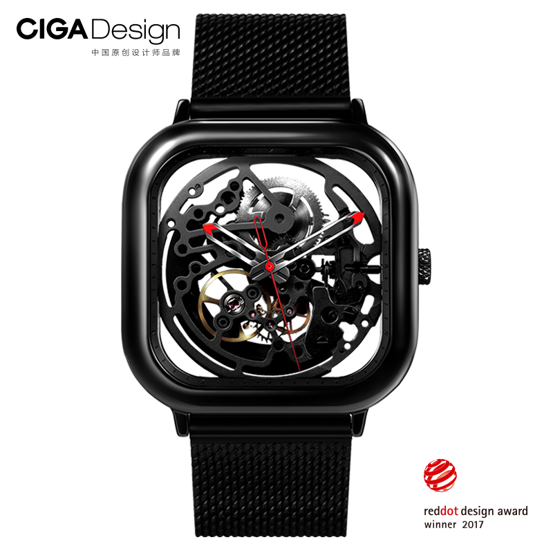 Watch Xiaomi CIGA Hollowed-out Design Anti-Seismic Mechanical Watch Openwork Carving Wristwatch With Metal Strap seasonal 3152323 hollowed out pocket watch