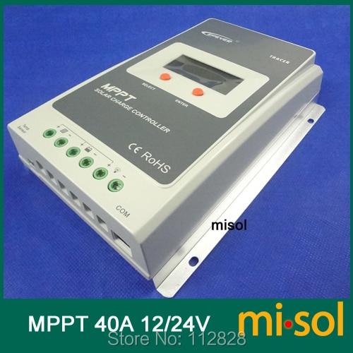 MPPT 40A-1