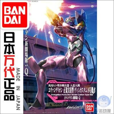 Gundam Модель HG EVANGELION EVA-01 EVA-02 Unchained мобильный костюм детские игрушки - Цвет: EVA 08