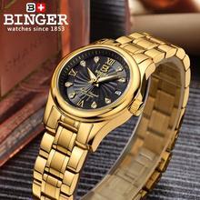 Switzerland BINGER Women's watches luxury18K gold Mechanical clock full stainless steel Waterproof Wristwatches B-603L-7