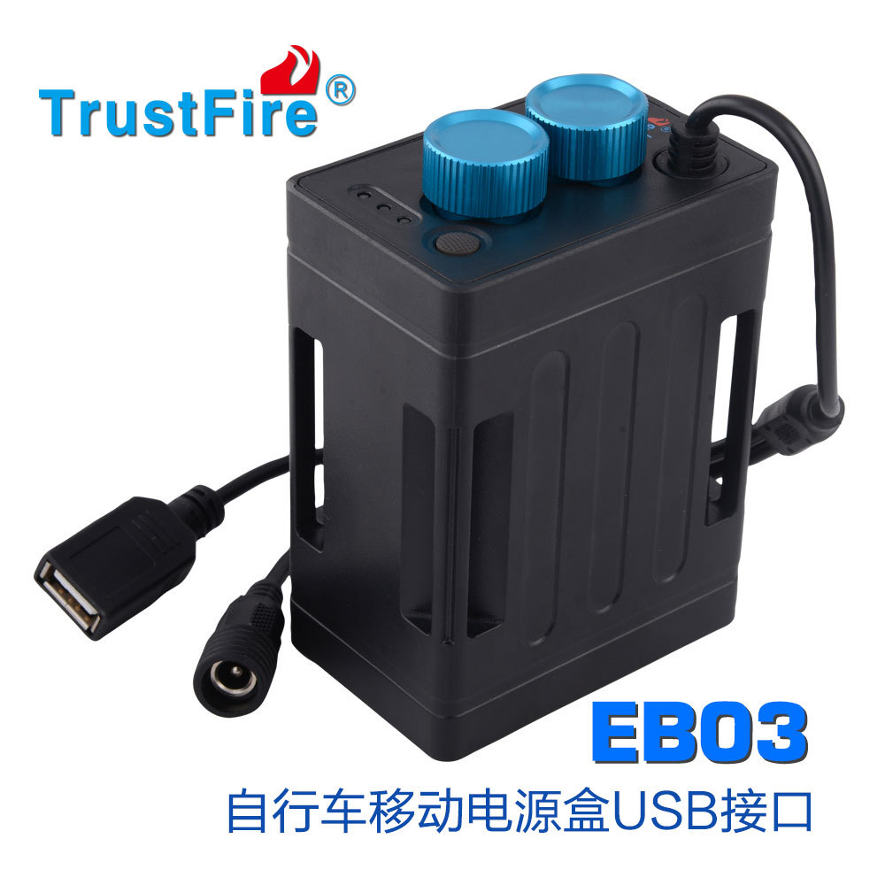 Explosion-proof Waterproof 18650 Li-ion Battery Holder Case for Electric Bike rc