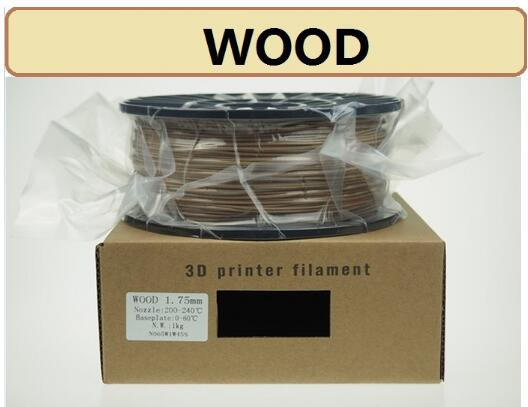 WOOD 3D printer consumables, 1KG , PLA add refined wood powder 1.75mm 3D printer filament refined iron powder metallurgy parts manufacturing 014