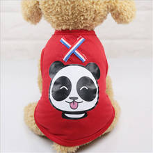 Fashion Breathable Legal Fighting Suit Vest Dog Cat Summer Thin Section Variety of Color Teddy Cojibo Cool Pet Supplies Clothing