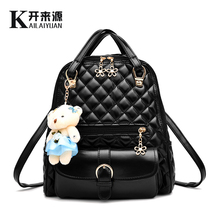 KLY 100% Genuine leather Women backpack 2019 New wave of female students spring and summer fashion casual Bear