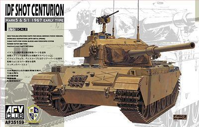 ФОТО AFV model 35159 1/35 scale IDF SHOT CENTURION Mark5 & 5/1 1967 early type