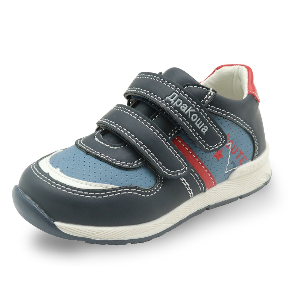 Aliexpress Children S Shoes