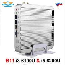Partaker 6200u безвентиляторный mini pc intel dual core i5 i3 6100u wifi300m серебристый корпус корабль из россии