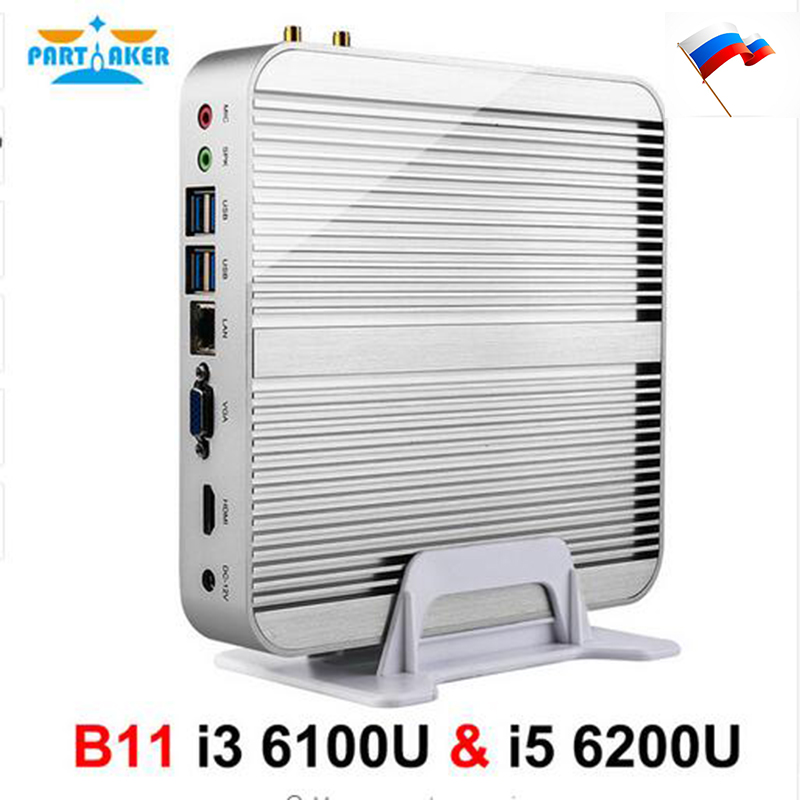 Partaker Fanless Mini PC Intel Dual Core I5 6200U I3 6100U WIFI300M Silver Case Ship From Russia