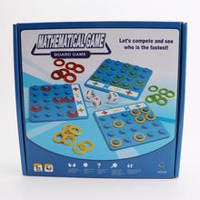 Mathematical Game Interactive party game Memory Logic Childrens Puzzle Toys Montessori operation games for kids