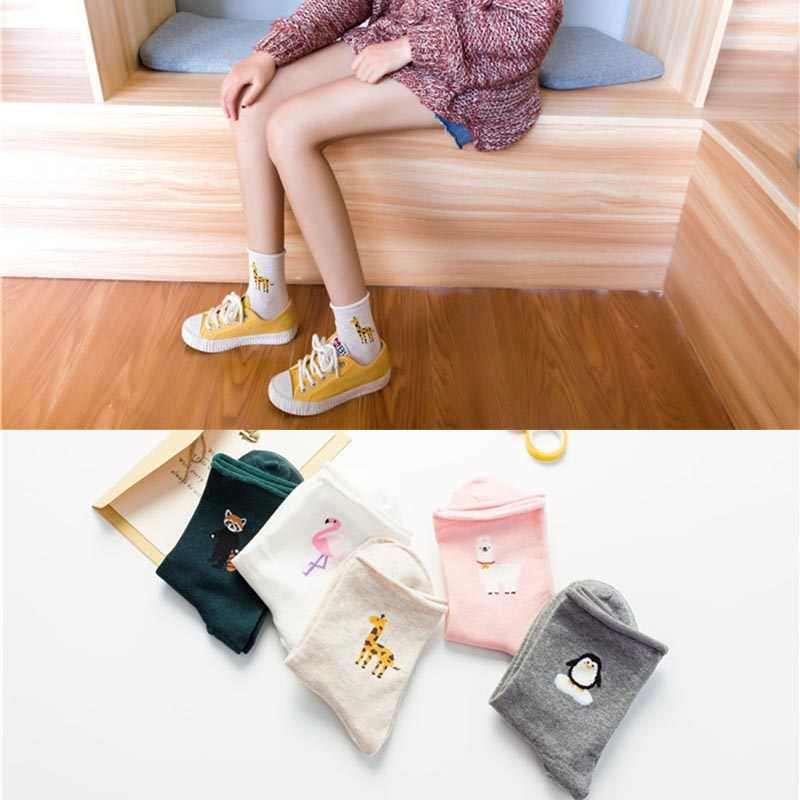 Новые кавайные модные корейские женские стильные длинные носки meia fun sun moon windmill хлопковые носки с радужным узором Носки с рисунком погоды Sox