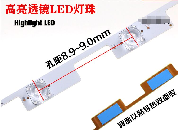 Novas 6 PCS (3 * 7LED + 3 * 6LED) DIODO EMISSOR de luz bar para KONKA LED55M1600B 35019621 35019619 570mm + 590mm