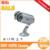 Outoor KEEPRR Venda Quente SONY CCD 420TVL Câmera de CCTV Segurança 30 IR LED Câmera de Visão Noturna de Vigilância De Vídeo Em Casa Livre suporte
