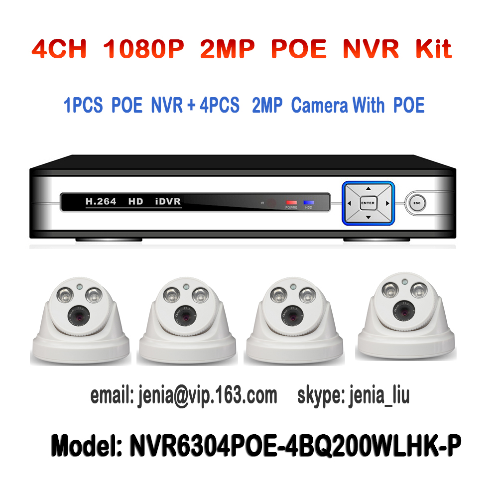 4CH 2MP CCTV System POE NVR HDMI VGA 1080P Video Output 4PCS CCTV IP Dome POE Camera Building Office Security Surveillance Kits 16ch poe nvr 1080p 1 5u onvif poe network 16poe port recording hdmi vga p2p pc