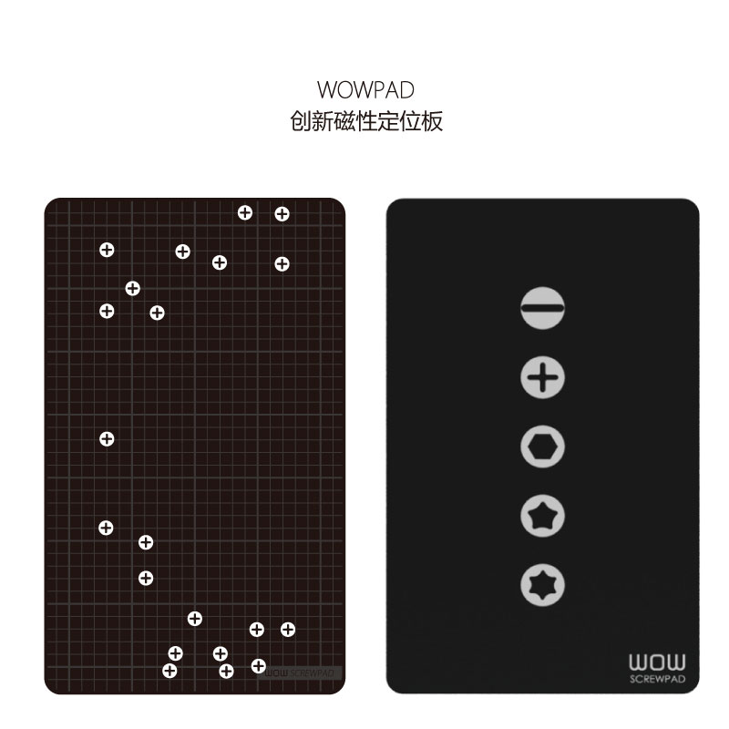 Wowpad Magnetic Screwpad Screw Postion Memory Plate Mat Precise Repair Tool Parts Compatible with Wowstick A1 1S 1F 1P 1FS etc