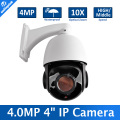 H.265 4'' Mini High / Middle Speed Dome IP Camera 4MP Outdoor PTZ Security 10X Zoom Outdoor Waterproof PTZ 6PCS IR 60M P2P Onvif