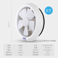 220V Household Electric Exhaust Fan Window Type Ventilator Changing Air 5 Cubic Metre/Min EU/AU/UK/US Plug