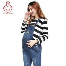 Одежда для беременных; джинсы с регулируемым ремнем для беременных; облегающий стрейчевый комбинезон; брюки на подтяжках; форменные джинсы; Одежда для беременных