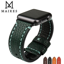 цена на MAIKES Green Leather Strap For Apple Watch Band 44mm 40mm 42mm 38mm Series 4/3/2/1 All Models iWatch Bracelet Watchband