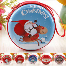 New Women Kids Xmas Santa Claus Gift Mini Coin Purse Wallets Headset Candy Bag Case Christmas Coin Purse Key Pouch Earphone Bag(China)