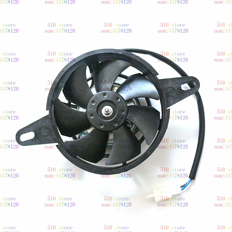 Oil Cooler Water Cooler New Electric Radiator Cooling Fan For 200 <font><b>250</b></font> cc Chinese ATV Quad Go Kart Buggy Dirt Bike Motorcycle image