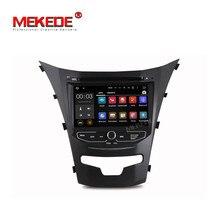 MEKEDE Android 7,1 Quad core 2 ГБ Оперативная Память автомобиля gps DVD для Ssangyong Korando 2014 2015 подарок MIC 8 г карта поддержки плат 4 г BT МЖК