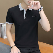Summer Short Sleeve Solid Polo Patchwork Slim Shirt Men Cotton Casual Polos Breathable Button White Black Grey Mens Clothing 2019 summer short sleeve polo solid slim shirt men cotton grey black casual polos breathable zipper white shirt mens clothing
