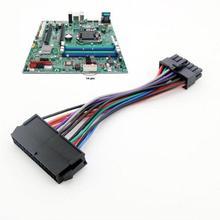 ขาย 24 Pin ถึง 14 Pin PSU หลักแหล่งจ่ายไฟ ATX สายเคเบิลอะแดปเตอร์สำหรับ Lenovo IBM