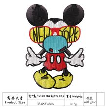 1PCS Mickey Miki large size Iron On Embroidered Applique Patches Clothes sequins Stickers diy Garment Apparel Accessories badges(China)