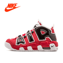 Intersport New Arrival Official Nike Air More Uptempo Hoop Pack Breathable Women's Basketball Shoes Sports Sneakers
