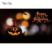 Yeele Halloween Party Night Bokeh Light Pumpkin Bats Photography Backdrop Personalized Photographic Backgrounds For Photo Studio