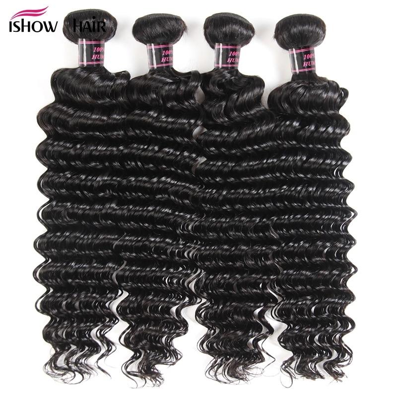 Ishow Hair Products 4 Bundles Deep Wave Hair Brazilian Human Hair Weave Bundles Natural Color Non