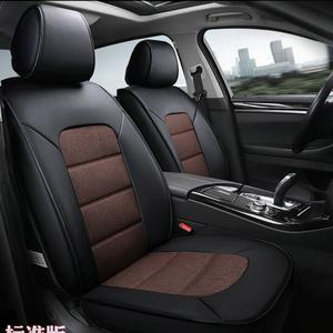 Car Seat Cover Leather Flax Covers For Seats Bmw X1 X6 G30 Mercedes AUDI