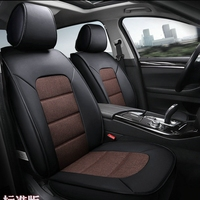 car seat cover leather flax covers for car seats for bmw x1 X6 g30 mercedes AUDI A6L mazda cx 5 Kia K2 K3 K4 K5 pajero sport