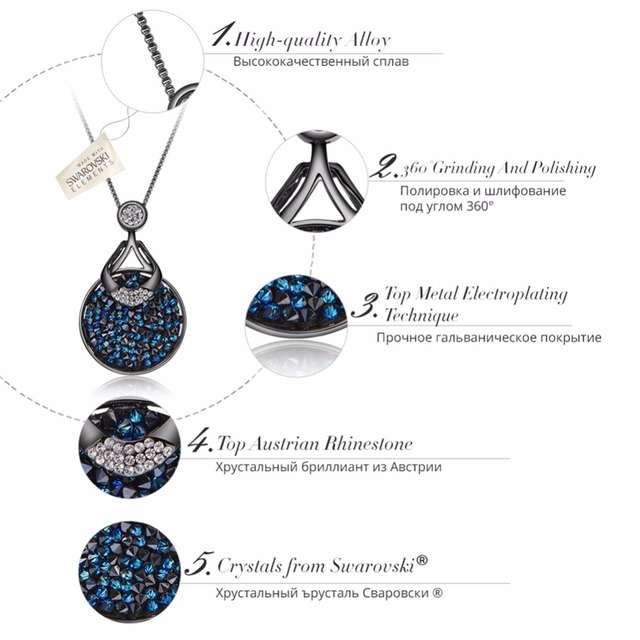 Viennois Rose Gold/Gun Plated Round Pendant Necklaces for Woman Blue Crystals from Swarovski Luxury Necklace Accessories