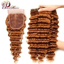 Pinshair Pre-Colored Malaysian Hair Deep