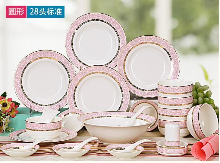 28PCS hot sale round ceramic dinnerware/ tableware <font><b>set</b></font> with flower edge