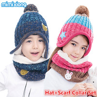 Cute Cartoon Kids Boys Hat Scarf Collars Suits Autumn Knitting Pattern Children Hats Scarf Set Winter