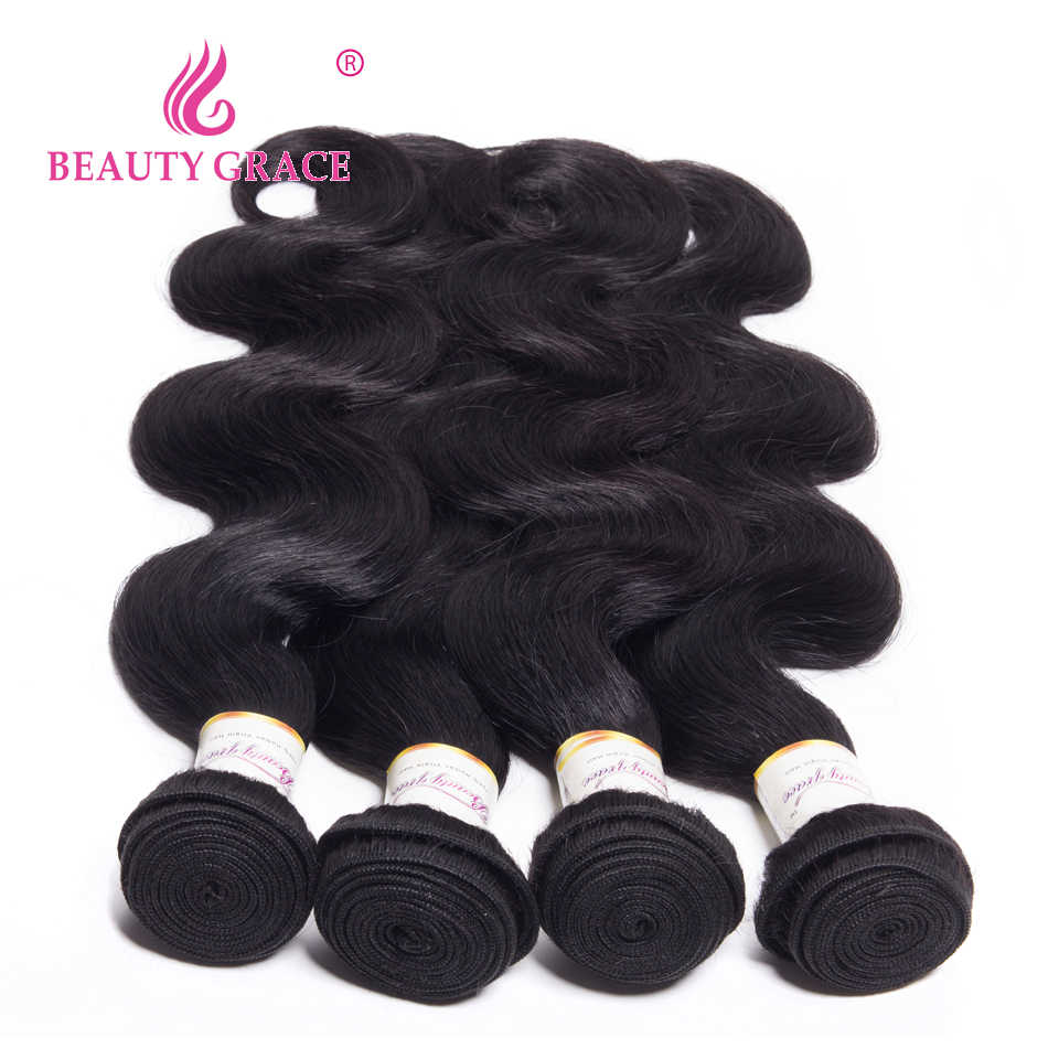 Красота Грация бразильские волосы плетение пучков натуральные волосы BodyWave 3 Связки с закрытием не Реми тела волна пучки с закрытием
