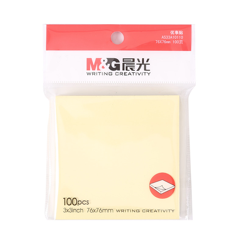 MG Stationery Office Supplies 3X3inch Youshi 100 Pages Post-note Sticker Memo Pad